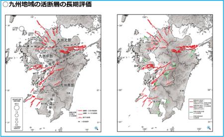 九州・西日本の活断層マップ~避難の参考に_f0073848_4551569.png