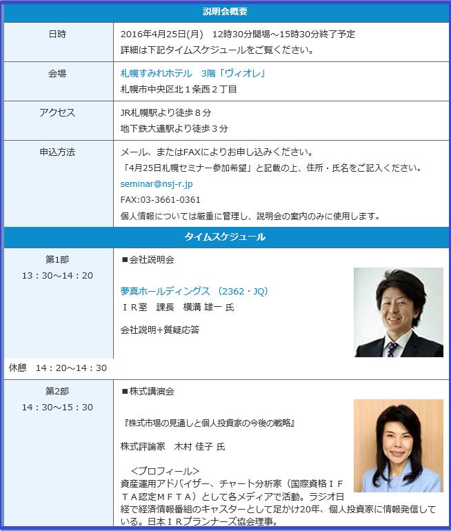 九州・西日本の活断層マップ~避難の参考に_f0073848_5505372.png