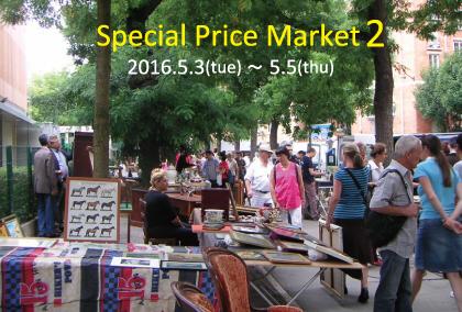 Special Price Market 2_f0022751_21351798.jpg