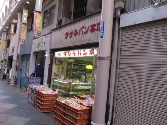 ササキパン(伏見区)_c0001670_16502291.jpg