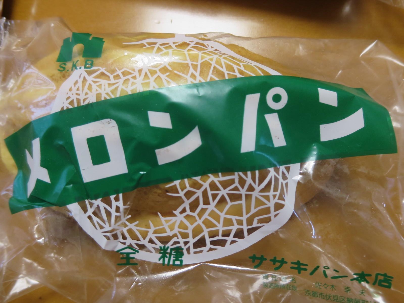 ササキパン(伏見区)_c0001670_16505664.jpg