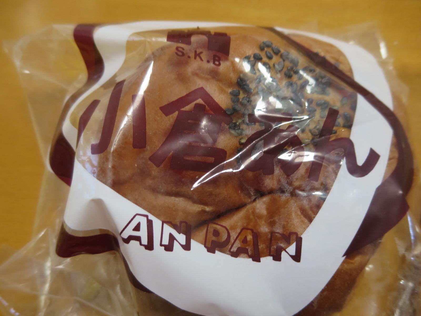 ササキパン(伏見区)_c0001670_16513645.jpg