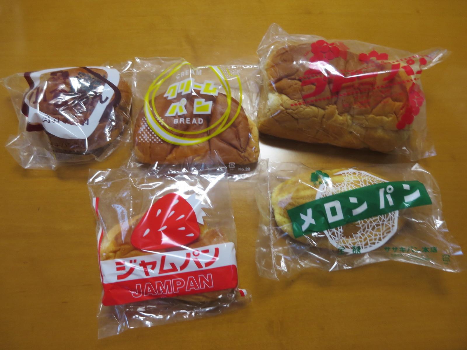 ササキパン(伏見区)_c0001670_16532714.jpg