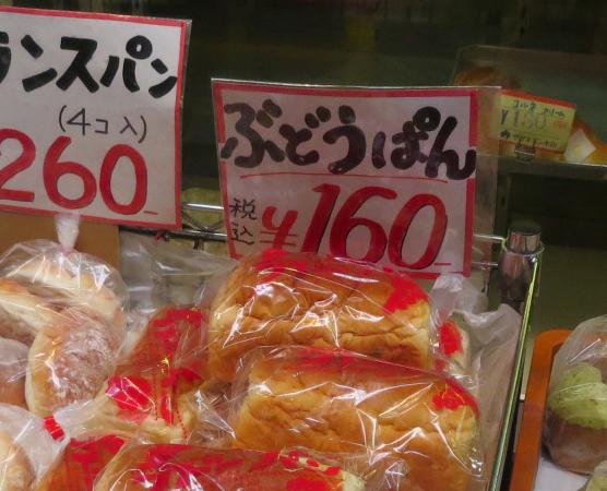 ササキパン(伏見区)_c0001670_17011991.jpg