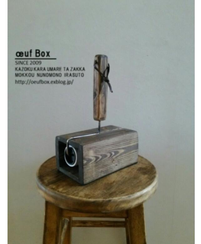 OeufBoxさん_d0214172_18103393.jpg