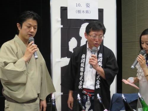 ぴあ日本酒フェスティバルと19日の十四代_a0310573_09425996.jpg