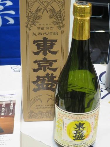 ぴあ日本酒フェスティバルと19日の十四代_a0310573_09431975.jpg