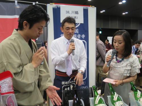 ぴあ日本酒フェスティバルと19日の十四代_a0310573_09441933.jpg