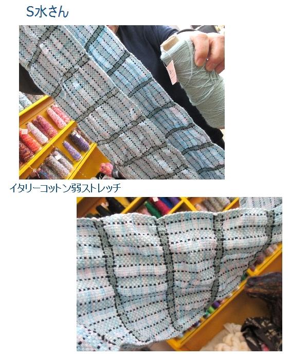 c0221884_1537486.jpg