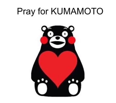 Pray for KUMAMOTO_a0258686_2133227.jpg
