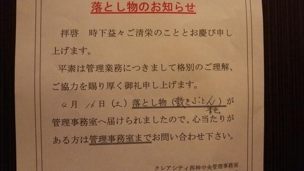 c0109891_09122011.jpg