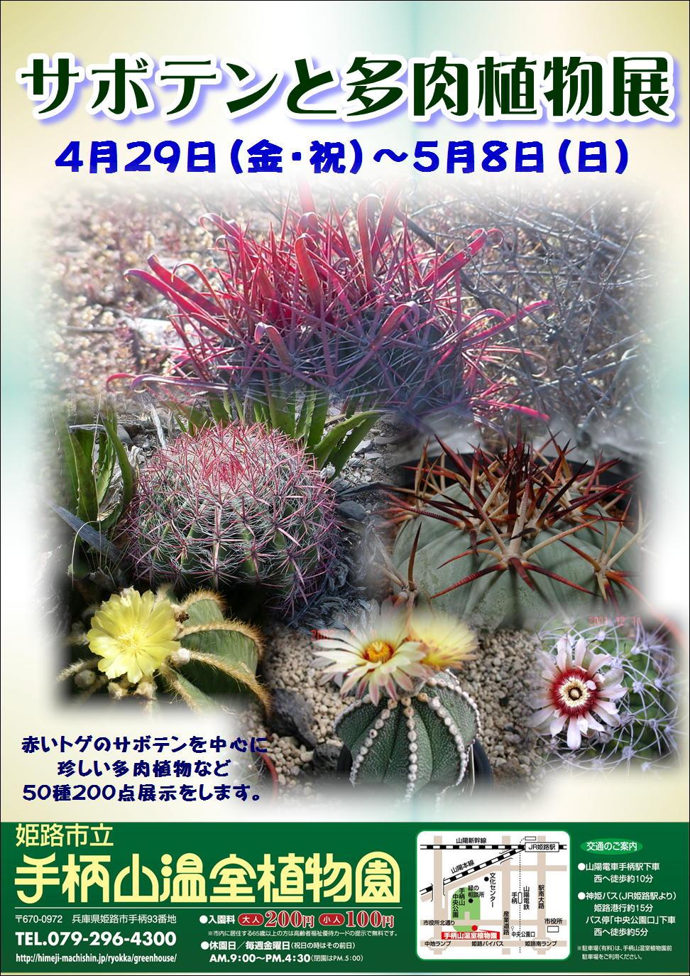 f0203094_1354343.jpg