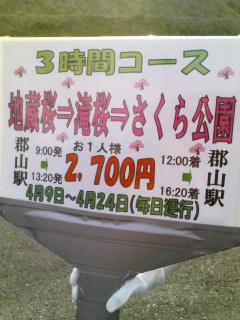 c0201895_16584359.jpg