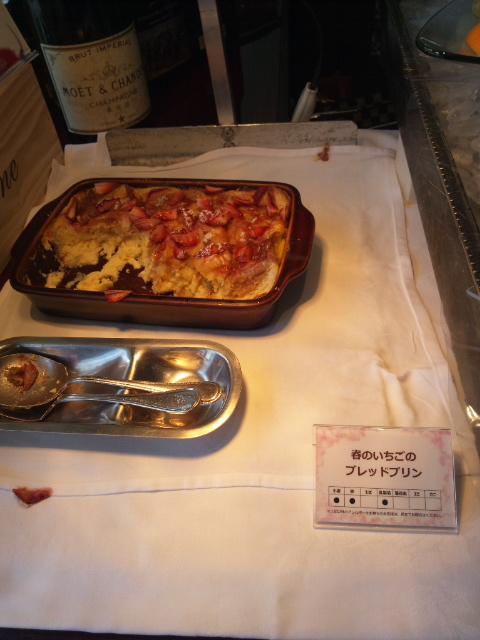 川崎日航ホテル 夜間飛行 春のショコラスイーツブッフェ_f0076001_23213590.jpg