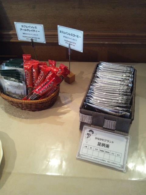 川崎日航ホテル 夜間飛行 春のショコラスイーツブッフェ_f0076001_2326528.jpg