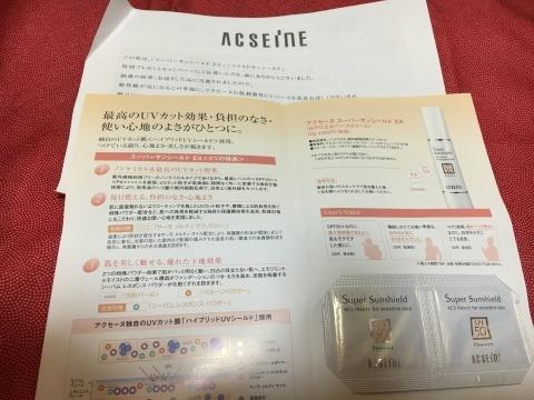 『64-ロクヨン- 前編』試写会当選!_a0100706_01342091.jpeg