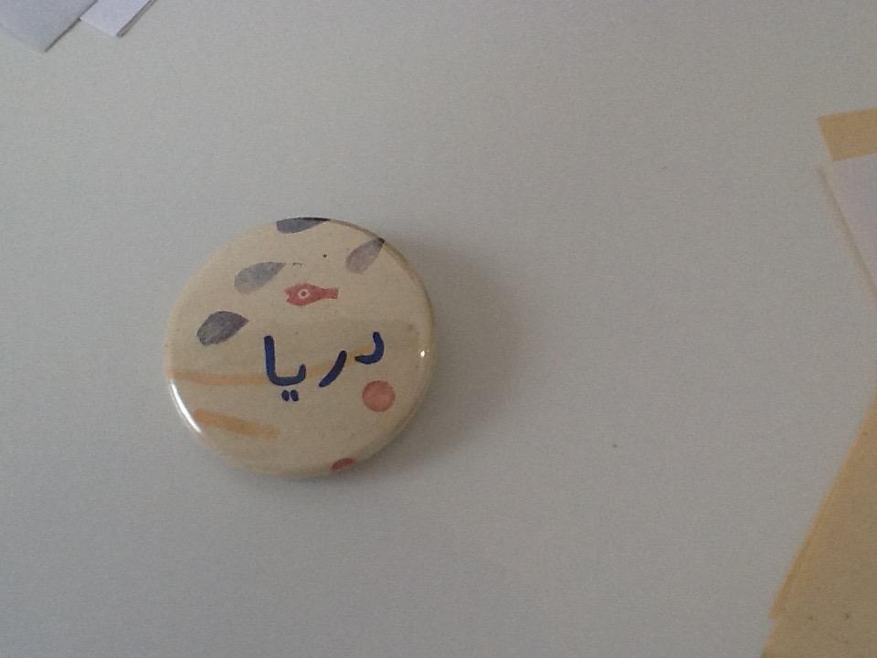 モルテザーの絵を使った缶バッジワークショップ_e0091706_2353454.jpg