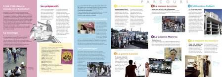 映画『ロシュフォールの恋人たち』シナリオ入手_b0074416_22232915.jpg