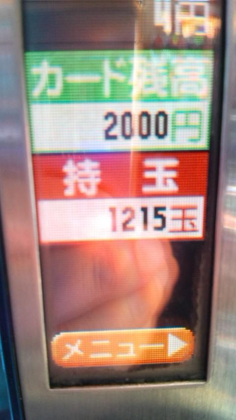 b0020017_1435142.jpg