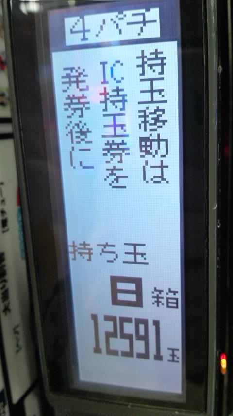 b0020017_16112971.jpg