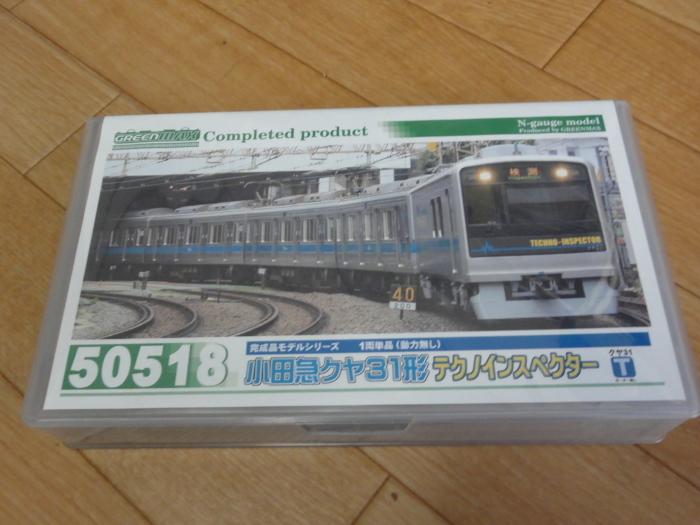 GM小田急クヤ31 テクノインスペクター入線_a0359818_20062276.jpg