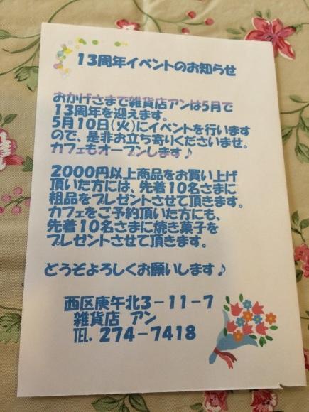 f0320020_08175151.jpg