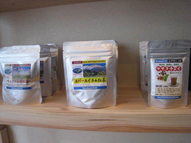 商品の紹介ー紅茶ー_e0349922_22132309.jpg