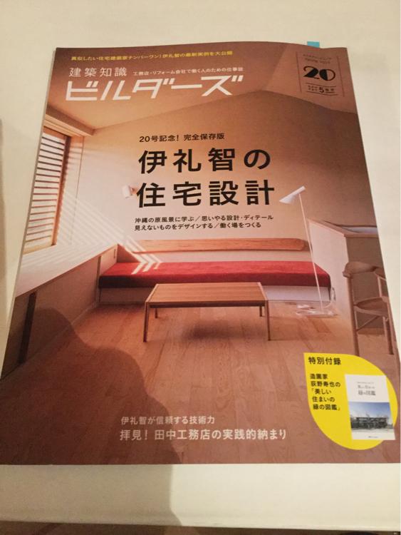 阪口製材所  PRESS  ROOM_c0124828_19032010.jpg