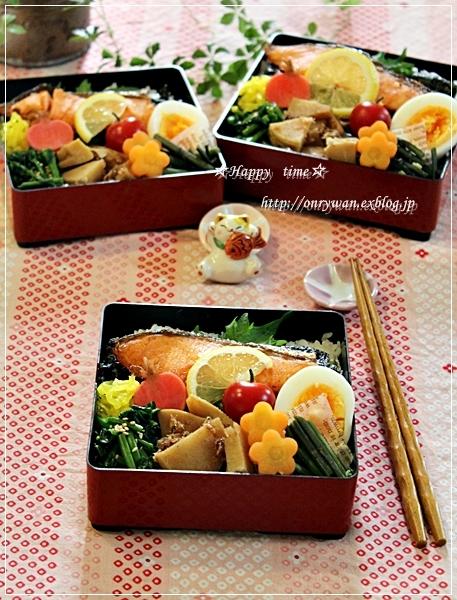 焼き鮭・おばんざい弁当と苺酵母ストレートで山食♪_f0348032_17512730.jpg
