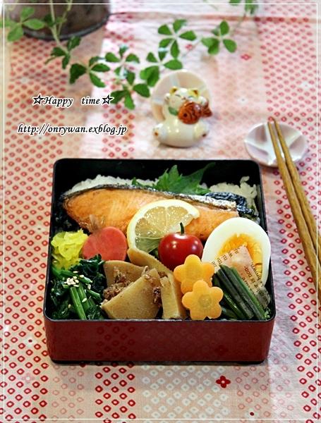 焼き鮭・おばんざい弁当と苺酵母ストレートで山食♪_f0348032_17513669.jpg