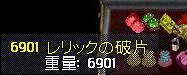 c0184233_1948678.jpg