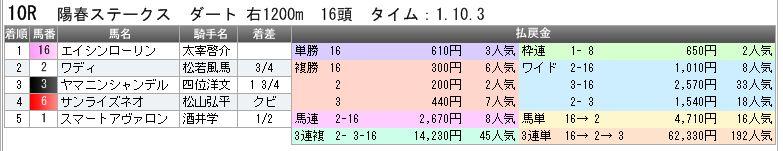 c0030536_10493579.jpg
