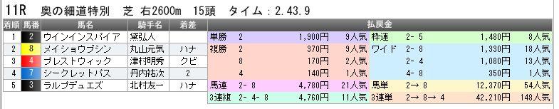 c0030536_10501646.jpg