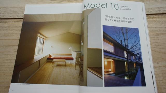 奈良の木 モデルハウスBOOK  京都サロン_e0118652_1846116.jpg