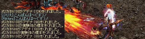 f0015853_15161129.jpg