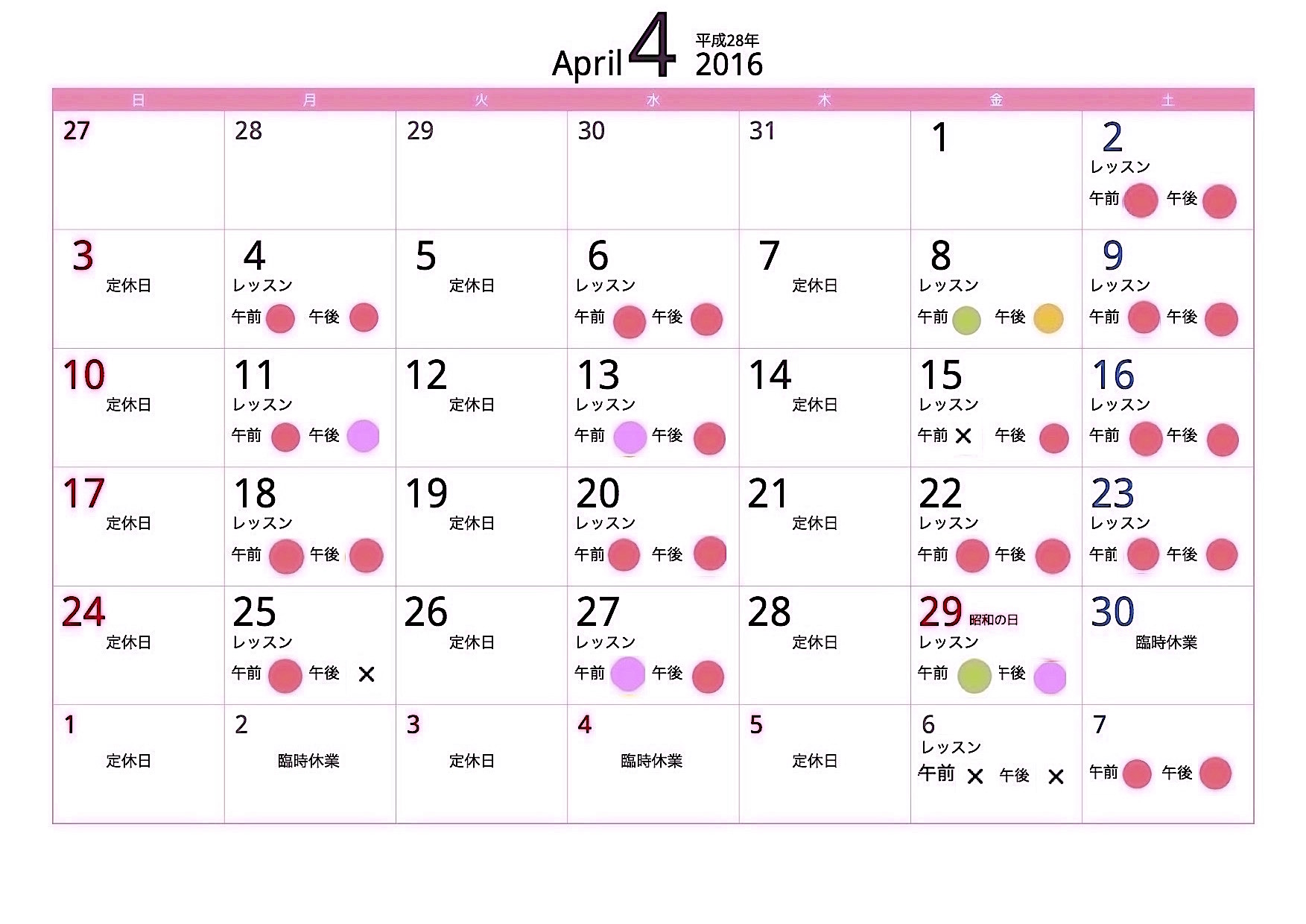 4月のレッスンカレンダー_b0192257_21971.jpg