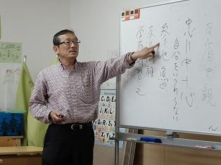 道祖土教養塾_a0239665_17244315.jpg