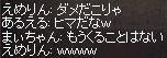 a0201367_18572382.jpg