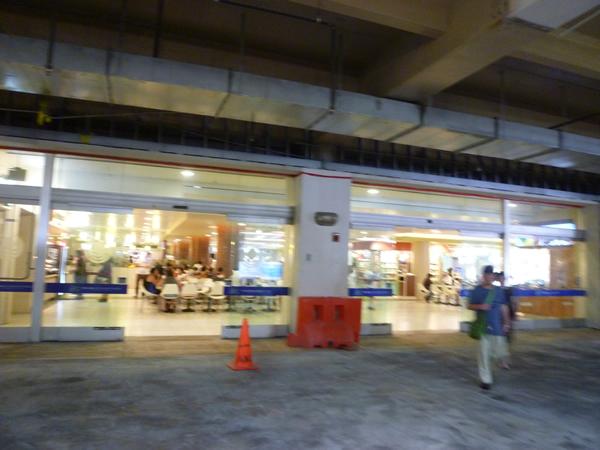 LUPICIA(ルピシア)ハワイ アラモアナ店_c0152767_2182698.jpg