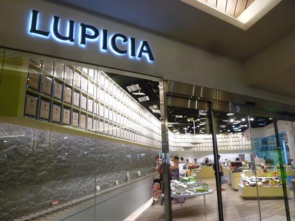 LUPICIA(ルピシア)ハワイ アラモアナ店_c0152767_2184420.jpg