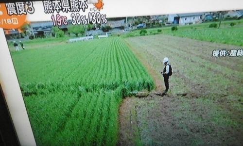 熊本の地震に思う事_f0205367_17145865.jpg