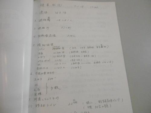 熊本の地震に思う事_f0205367_17191882.jpg