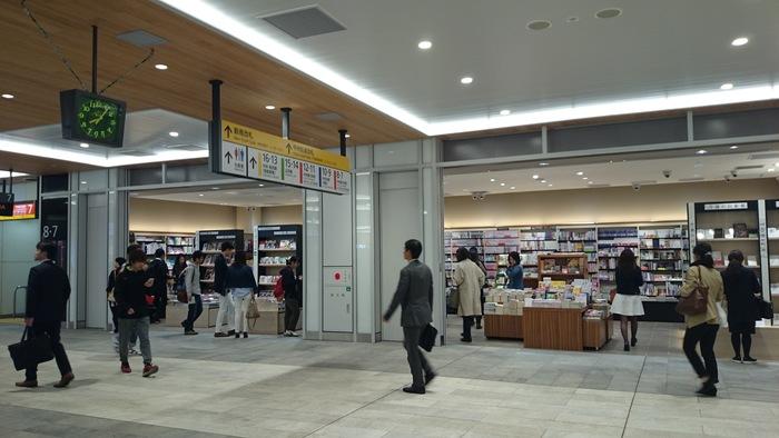 ニュウマン 新宿