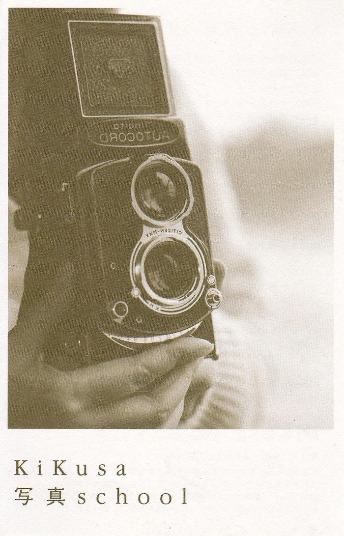 フイルムカメラ_d0335577_12571206.jpg