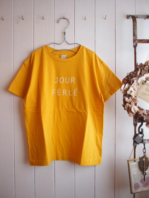 カエルとパンツとTシャツと。_a0164280_15401215.jpg