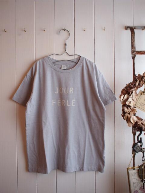 カエルとパンツとTシャツと。_a0164280_1540423.jpg