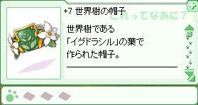 d0330183_18504453.jpg