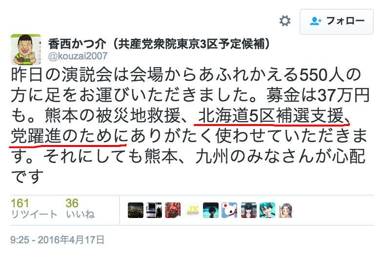 民進党(偽)は何もしない事が災害対策_d0044584_363057.jpg