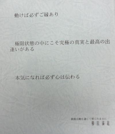 e0078900_7292186.jpg