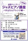 f0226500_06574119.jpg